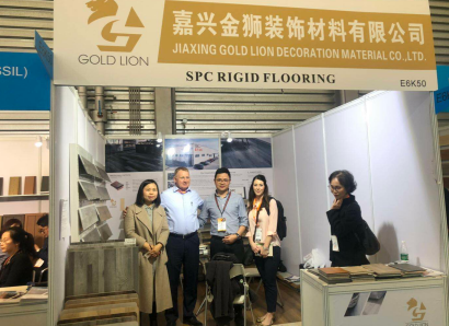 Golden Lion Is Participating In International Exhibition On Floor Materials And Paving Technology