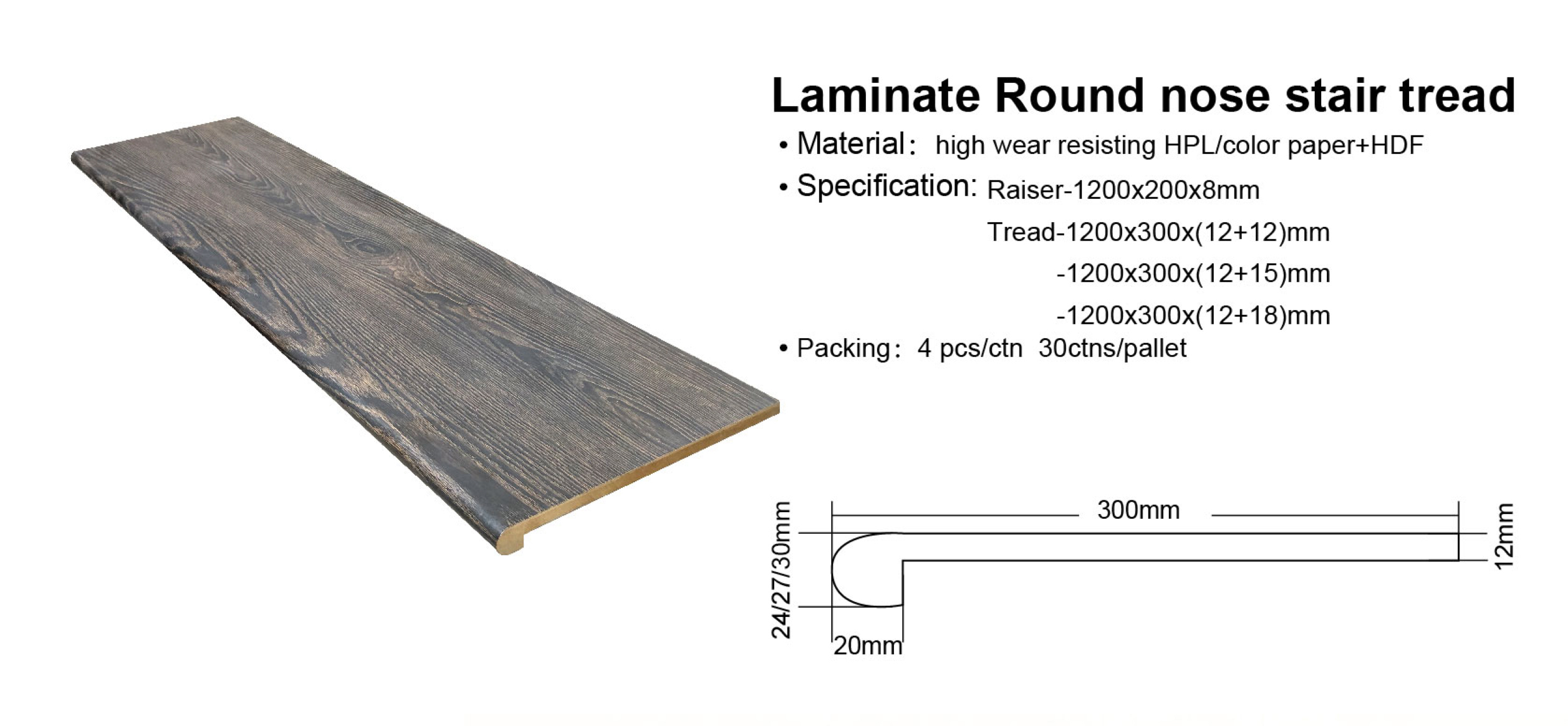 New Laminate WPC SPC Stair Tread No.4